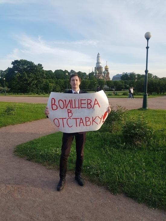 В Санкт-Петербурге житель Советска провел одиночный пикет за отставку Воищева