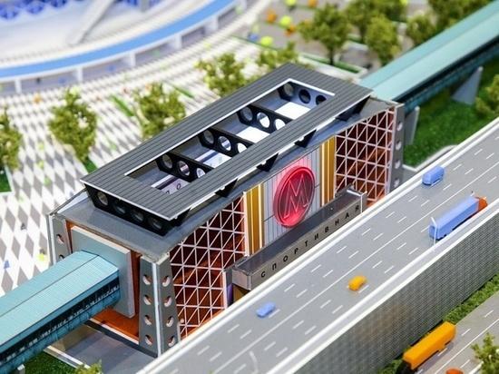 Отрицательное экспертное заключение не освобождает от строительства станции метро у новой ледовой арены