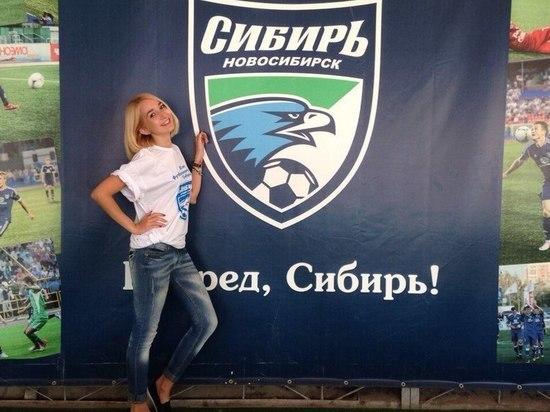 Новосибирские власти собрались с нуля создать новый футбольный клуб