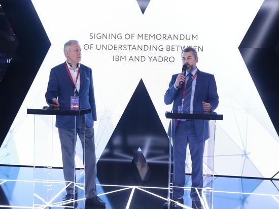 «ИКС Холдинг» стал первым глобальным партнером IBM в России