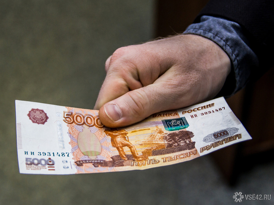 Банда фальшивомонетчиков вбросила в банкоматы Кузбасса 300 тысяч рублей