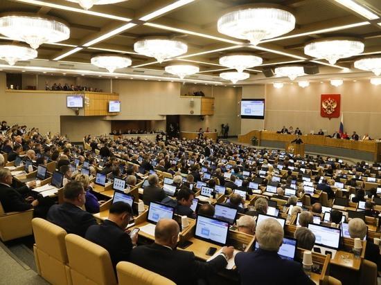 В Госдуму внесут закон о смягчении наказания за хранение наркотиков