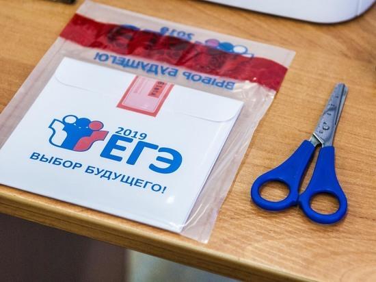 Более 150 выпускников провалили ЕГЭ по базовой математике в Кузбассе