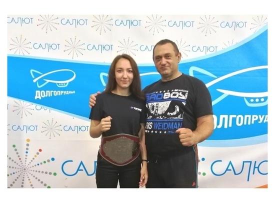 Серпуховичка стала обладательницей чемпионского пояса по ММА