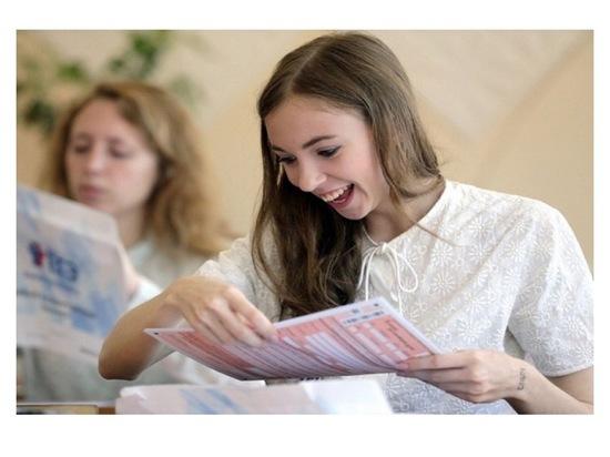 Девятиклассницы из Серпухова получили максимальное баллы по ОГЭ