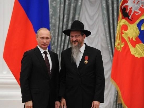 Президент ФЕОР Александр Борода поздравил Главного раввина России Берл Лазара