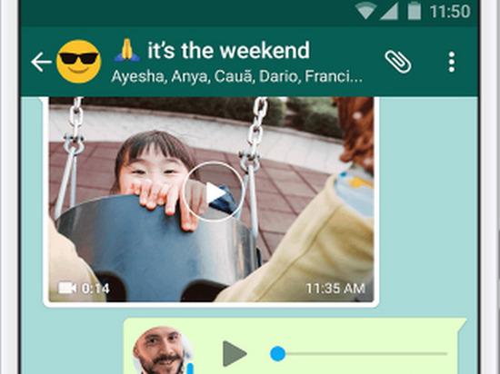 WhatsApp будет судиться c пользователями, которые нарушают правила пользования