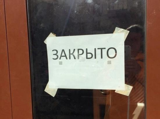 Осипову сообщили о рисках закрытия всех УК Петровска-Забайкальского