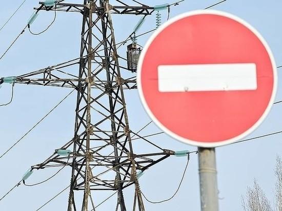 В Тупике объявили об отключении электричества