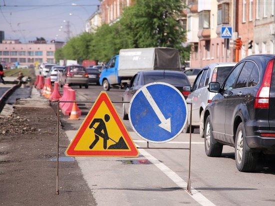 В Красноярске на месяц перекроют дорогу в Солонцы