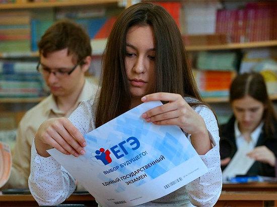В Ярославле 11 выпускников сдали математику на 100 баллов