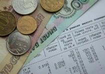 В кировском правительстве горожанам рассказали, как начисляется плата за отопление