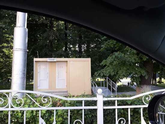 Первые уличные туалеты появились в Калуге