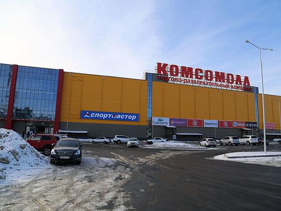 «Модный Квартал» купил «Комсомолл» у «Альфа-банка»