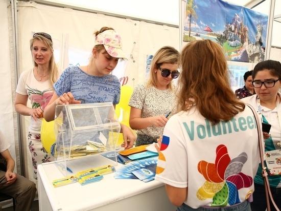 Бесплатные турпоездки разыграли на фестивале туризма в Ставрополе