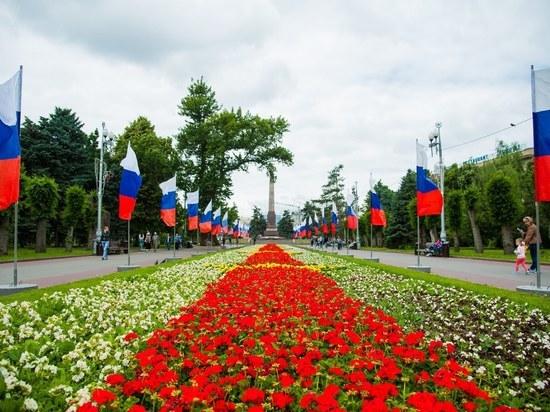 Волгоградцы отмечают День России в парках города