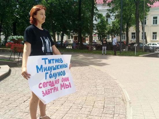 После освобождения Голунова в Пскове проходят пикеты в защиту Милушкиных
