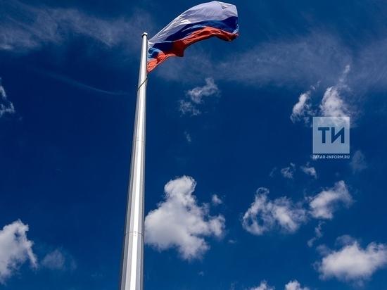 В парке Победы прошла торжественная церемония в честь Дня России
