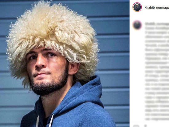 Нурмагомедов назвал виновных в ситуации на границе Чечни и Дагестана
