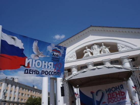 День России отметили в Калужской области