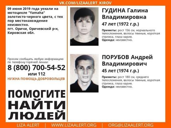 В Кировской области ищут двух оричан, ехавших на мотоцикле
