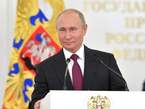 Путин призвал работать над ростом качества жизни россиян