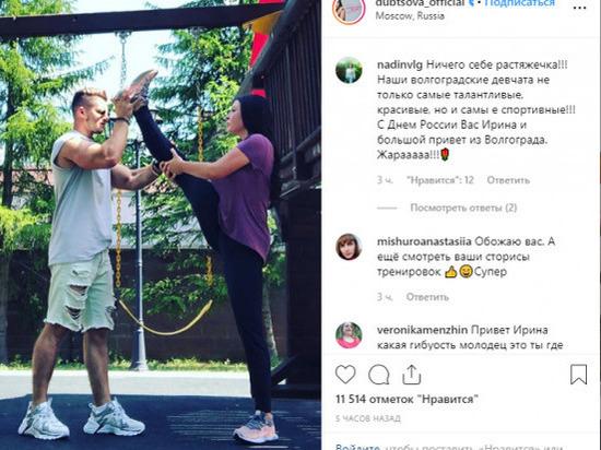 Ирина Дубцова показала поклонникам свой шпагат
