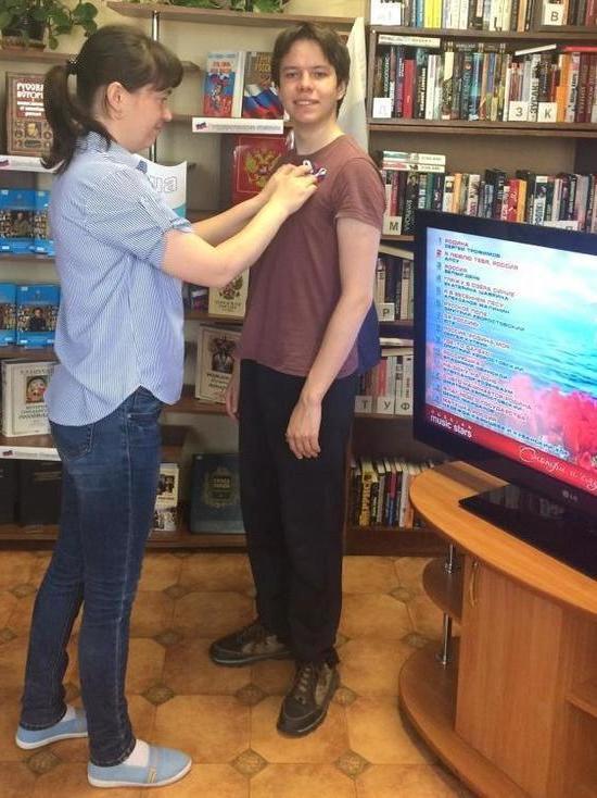 В библиотеке в Тверской области раздали триколоры