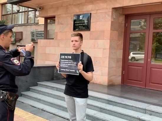 Хабаровский и Приморский края присоединились к пикетам против задержания Голунова