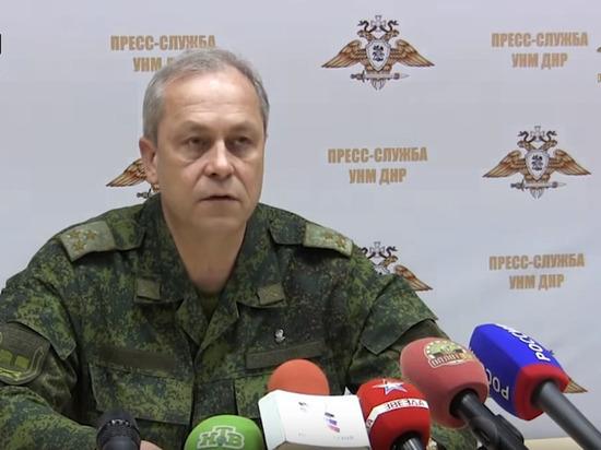 Власти ДНР опровергли продвижение ВСУ кДонецку