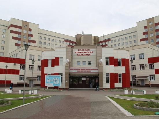 Врачи Краевой клинической больницы проводят уникальные операции
