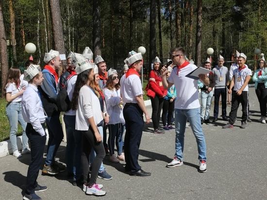 Ежегодный слёт «Новая волна» прошёл длямолодёжи ПАО «Сургутнефтегаз»