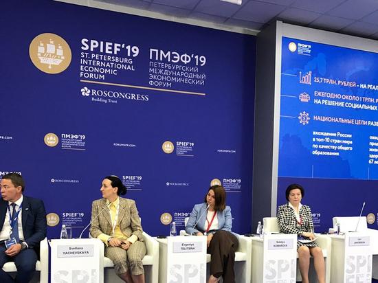 ПМЭФ-2019: Наталья Комарова представила особенности развития социальной сферы Югры