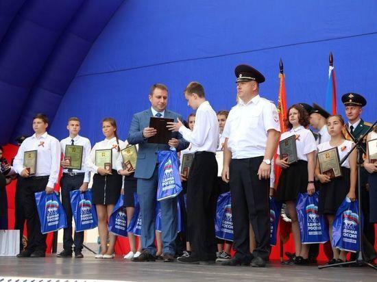 Юным серпуховичам вручили первые паспорта в День России