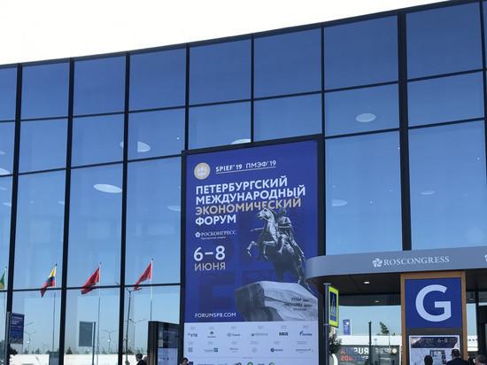 Югра укрепляет экономическое сотрудничество с регионами