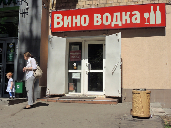 Россиянам затруднят покупку спиртного и табака