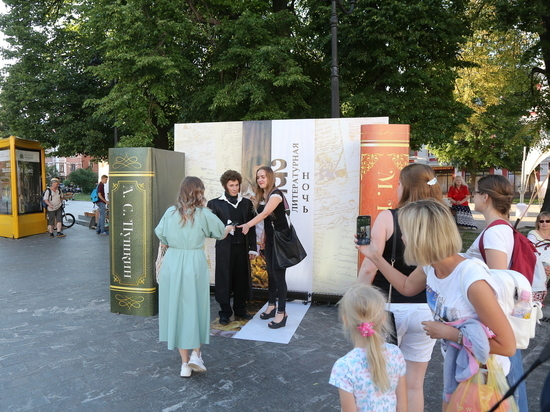 220 лет со дня рождения Пушкина отметили в Нижнем Новгороде