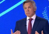 Пушков с сарказмом прокомментировал решение США о написании Киева