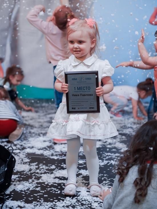 В Северной столице подвели итоги уникального детского вокального конкурса