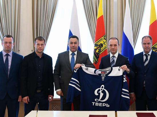 В Тверской области начался новый этап истории хоккея