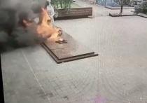 В Серове переносятся мероприятия к 22 июня из-за детей, поджегших «Вечный огонь»