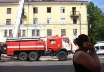 Погорельцам с площади Мира в Твери окажут материальную помощь