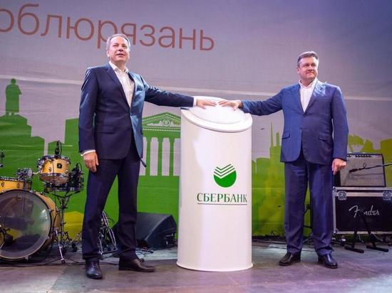 Сбербанк подарил Рязани мультимедийный светомузыкальный фонтан