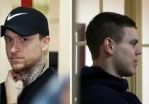 Мосгорсуд утвердил сроки наказания для Кокорина и Мамаева