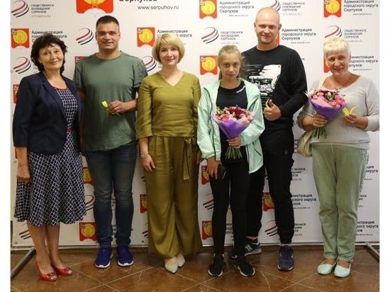 В Серпухове три семьи получили ключи от благоустроенных квартир