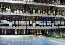 Минздрав поддержал депутатскую инициативу о продаже алкоголя и табака исключительно в специализированных торговых точках