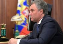 Володин назвал условие возвращения России в ПАСЕ: спокойно не будет