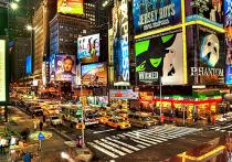 Где провести время с пользой в Нью-Йорке