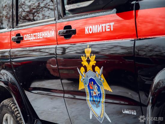 713797ef8 СК Кузбасса проверит подземный пожар в Киселевске - МК Кузбасс
