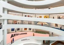 «Artistic License»: Новая выставка в Музее Гуггенхайма